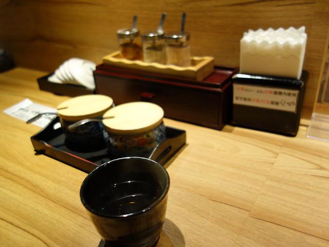 熱茶@博多山海
