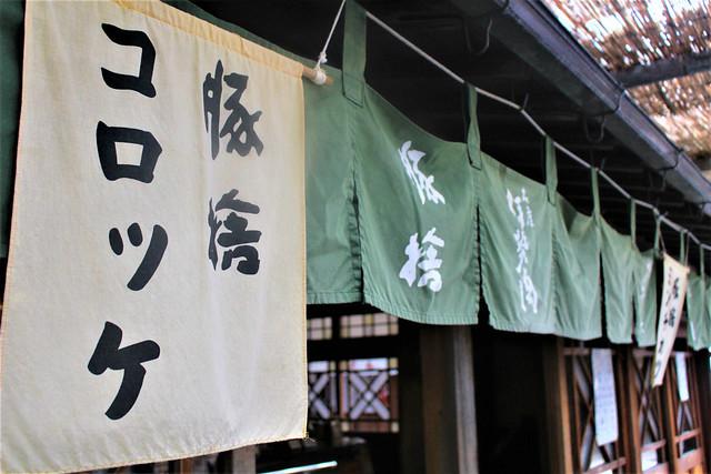 okageyokocho019