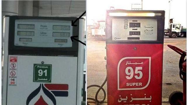1130 Choosing the right petrol In Saudi Arabia – 91 or 95 03