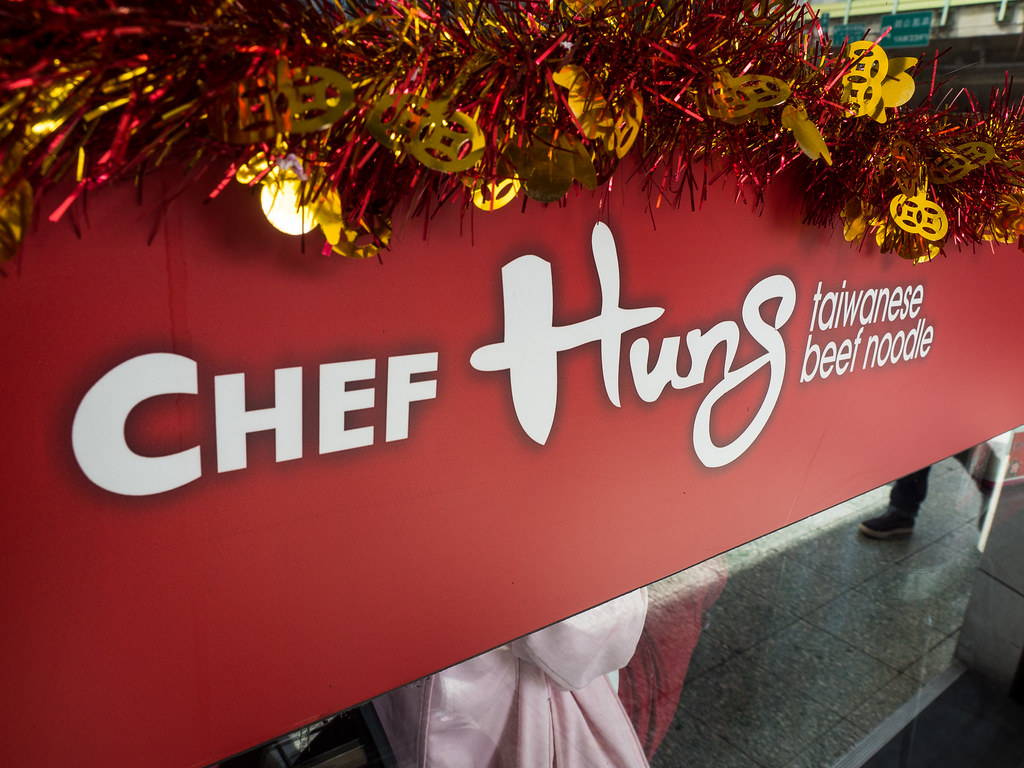 Chef Hung Taiwanese Beef Noodle Signboard.