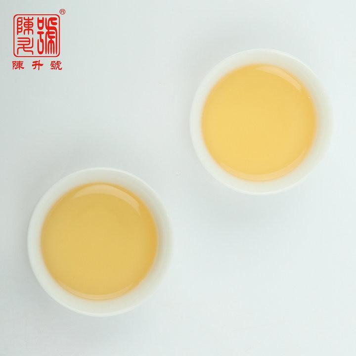 2019 ChenShengHao Zodiac Pig Year Memorial Cake 500g Puerh Raw Tea Sheng Cha