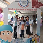 WDD IN KAOHSIUNG