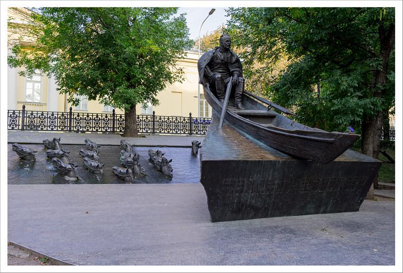 Moscu-26