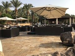 The BAR, The Dead Sea Marriott Resort & Spa, Jordan.