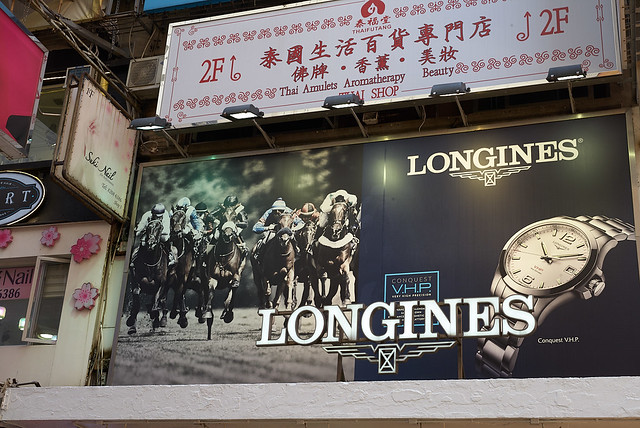 longines_L3612742