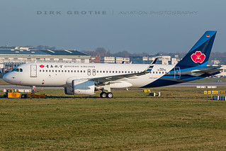 Qingdao_A320neo_B-303V_20181116_XFW | by Dirk Grothe | Aviation Photography