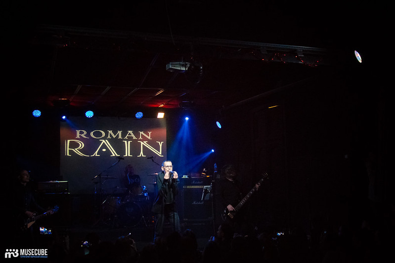 roman rain (47)