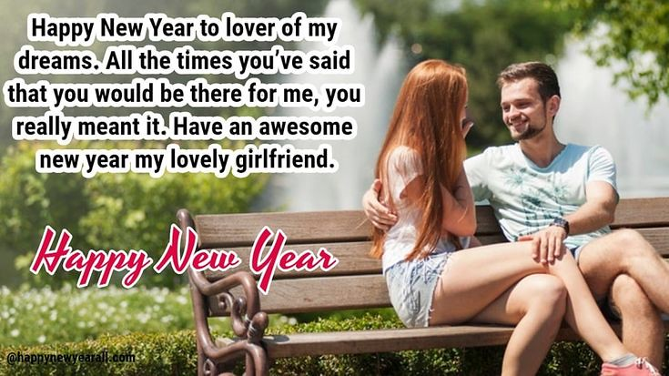 New Year Quotes Happy New Year Quotes For Girlfriend H Flickr