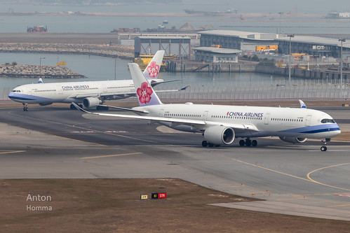 A359-CAL-B18915-HKG27jan19 | by LifelinerOne