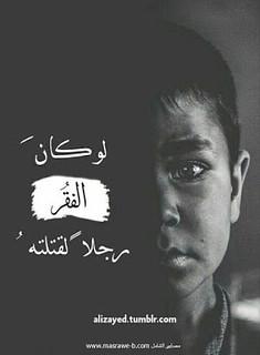 صور حزينه خالص 2019 تحميل صورحزينة مع عبارات Via Blogger B
