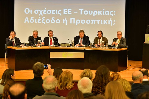CS0_4300_20.11.2018: «Οι σχέσεις ΕΕ – Τουρκίας: Αδιέξοδο ή Προοπτική;»