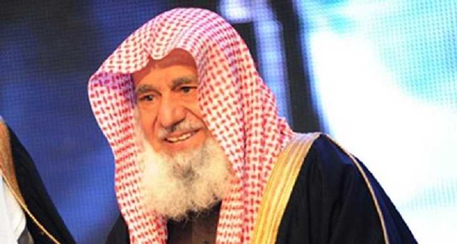 3544 Sulaiman Al Rajhi, A Saudi who donated $16 billion in Charity – SR 60,000 million 03