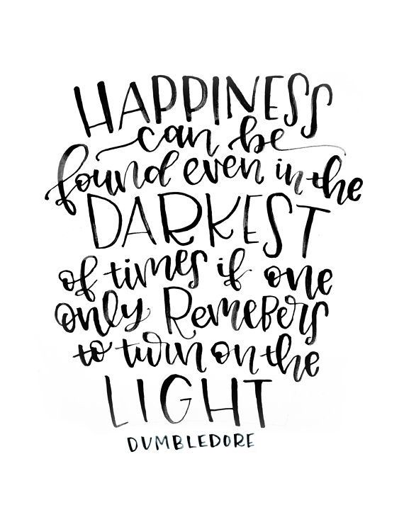 picture relating to Printable Quotes Black and White identified as Lifestyle Quotations : Dumbledore Quotation Printable Harry Potter and