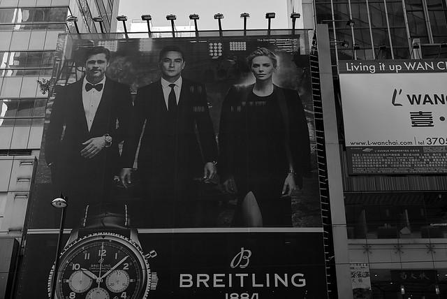 Brad Pitt, Daniel Wu, and Charlize Theron wear watches