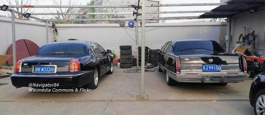 Hongqi Ca7460 Left Cadillac Fleetwood Brougham Right Flickr