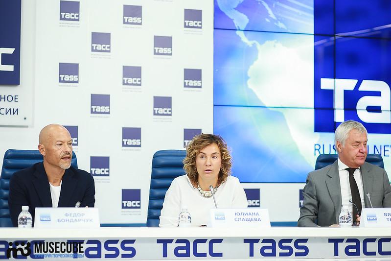 Press-konferencia_TASS_037