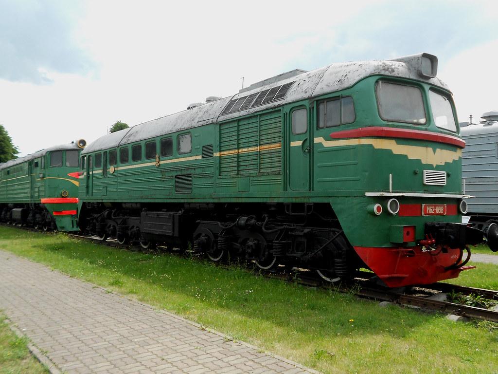 М62-1098