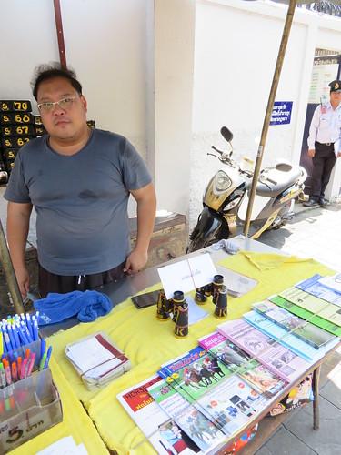 タイの競馬新聞売り場