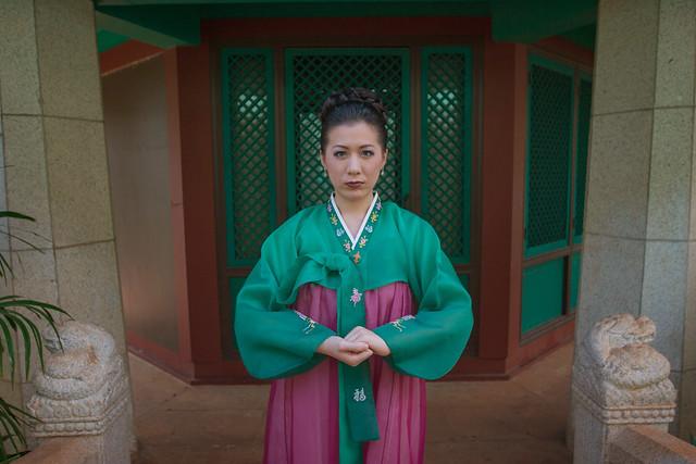 Korean Dae Jian 1