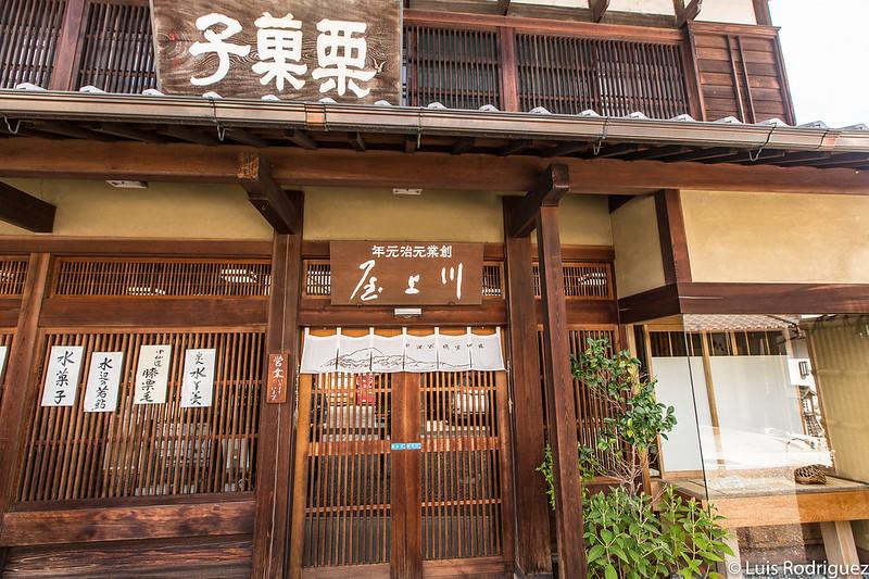 Pastelería Kurikinton no Kawakamiya en Nakatsugawa