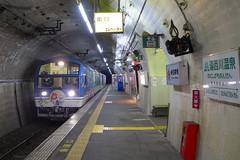 トンネル内に駅がある