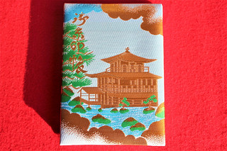 kinkakuji-gosyuin006 | by jinja_gosyuin