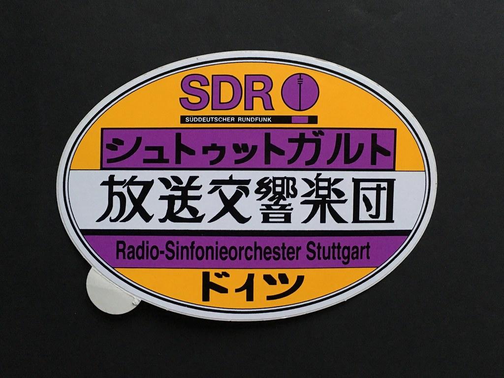 Süddeutscher Rundfunk
