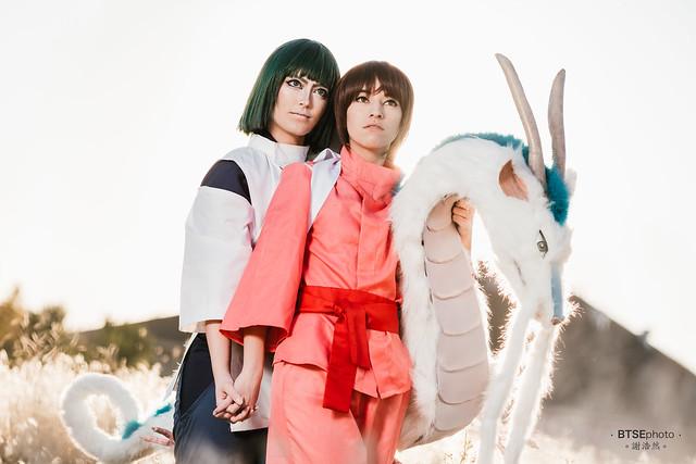 Haku (ハク) & Chihiro Ogino (荻野 千尋)