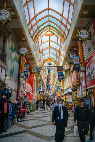 Nakano Broadway | by Viajar Code: Veronica