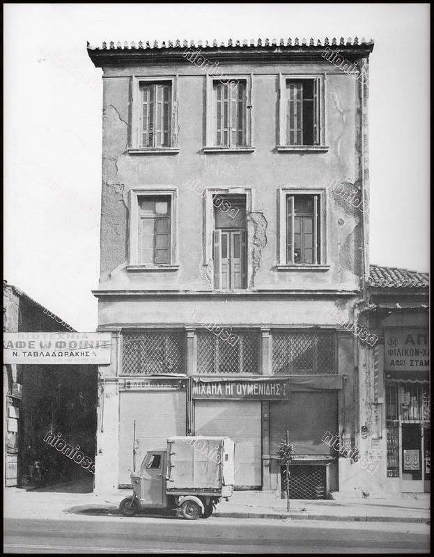"""Κτίριο στην οδό Γούναρη 36, Πειραιάς. Φωτογραφία του Στέλιου Σκοπελίτη από το βιβλίο """"Νεοκλασσικά σπίτια της Αθήνας και του Πειραιά"""" Εκδόσεις """"Δωδώνη"""", Αθήνα, 1975."""