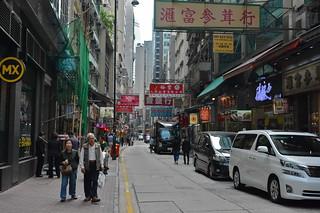 Hong Kong   by aljuarez