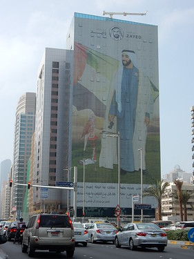 Abu Dhabi - sjeikh op flat