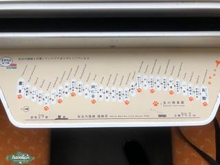 秋田內陸縱貫鐵道   by Christabelle‧迴紋針