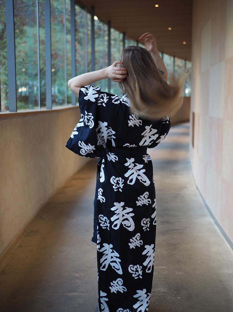 Ida365 yasuragi
