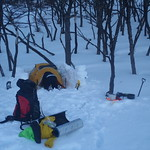 Trekking Sierra Valdivieso Winter 009