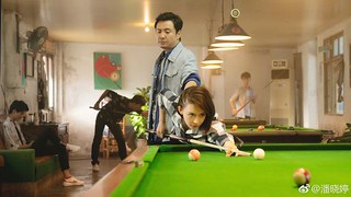 Pan Xiao Ting cameo Pegasus   by tiffanyyongwt