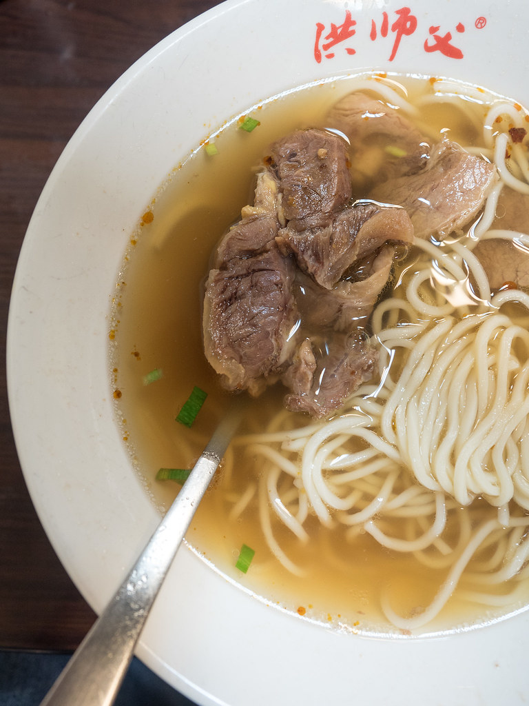 Tender premium beef of Chef Hung Taiwanese Beef Noodle