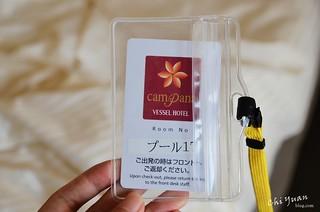Vessel hotel Campana Okinawa19.JPG | by 奇緣
