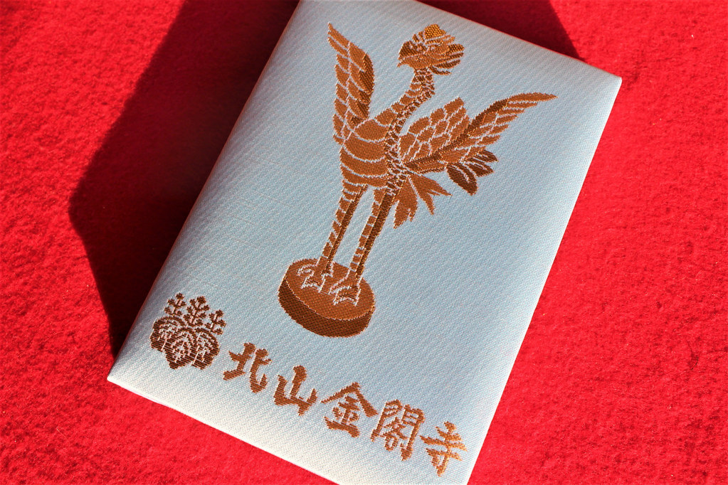 kinkakuji-gosyuin008