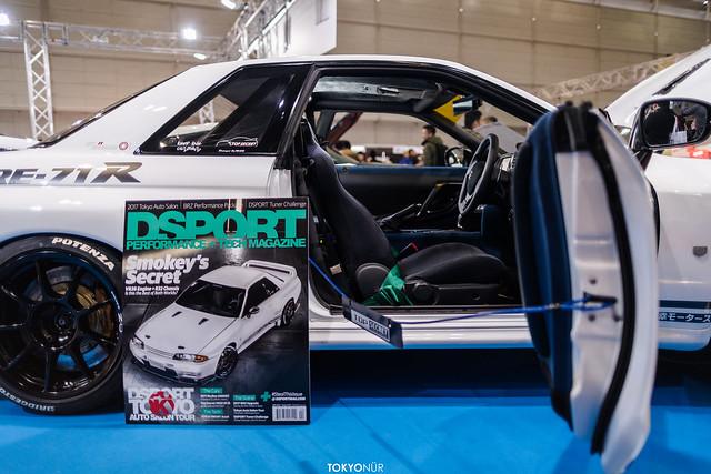 DSC05022