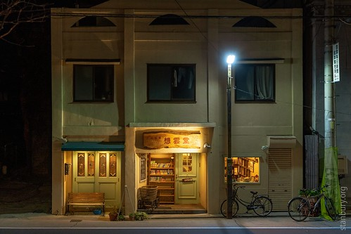 Rare book store, Matsumoto | by FlickrDelusions