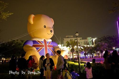 PhotoCap_022 | by 肥油太厚-鵝娘