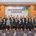 20181130_2018中華民國科技管理學會年會暨論文研討會