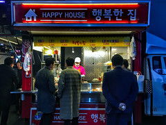 Happy House (Seoul, South Korea. Gustavo Thomas © 2018)