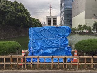 Otemachi 1 Chome, Tokyo, Tokyo Prefecture, Japan 2015-09-13 12:56:54