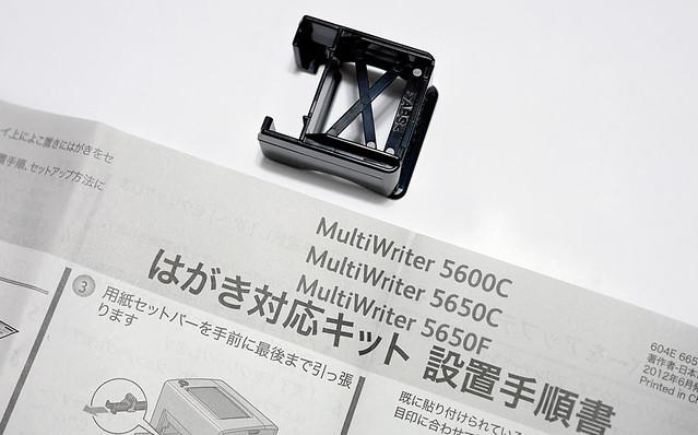 NEC マルチライター MultiWriter 5600C カラーレーザープリンター PR-L5600C