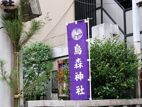 20181209-烏森神社-0016