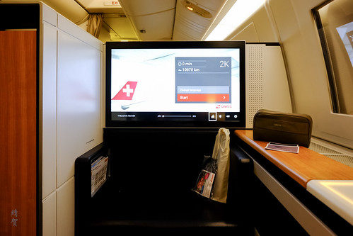 Large inflight screen | by A. Wee