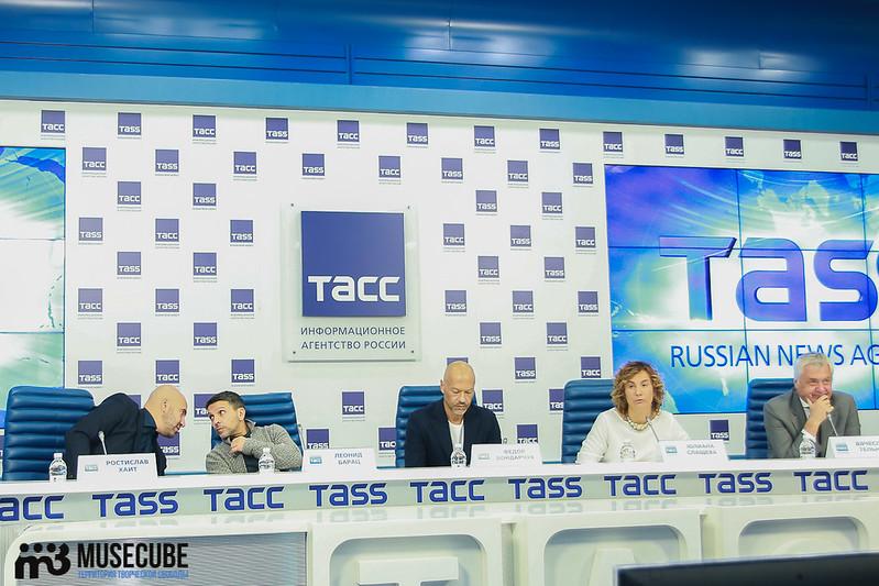 Press-konferencia_TASS_040