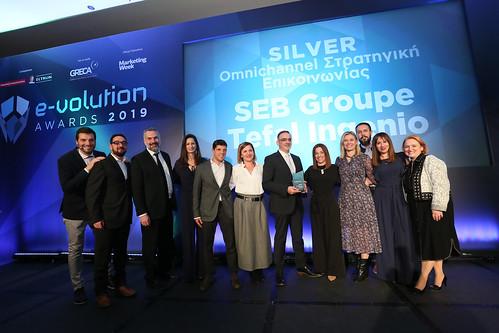7e628a5420b3 Album — e-volution awards 2019 ceremony by Boussias Communications